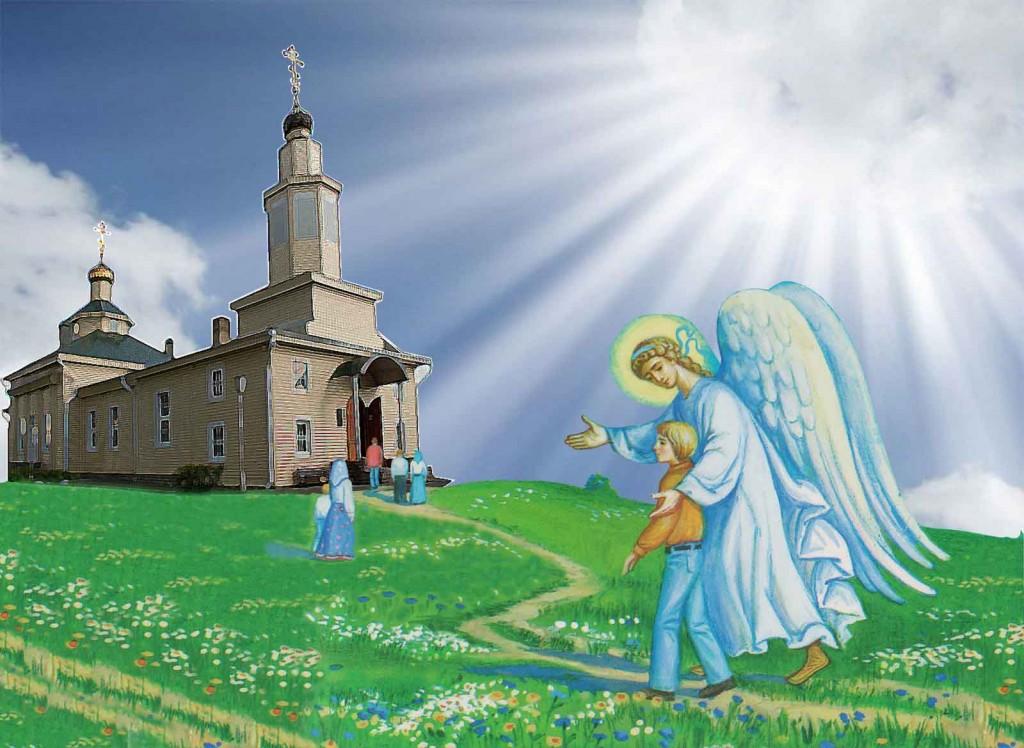 Картинки по православию для детей ангел храмы